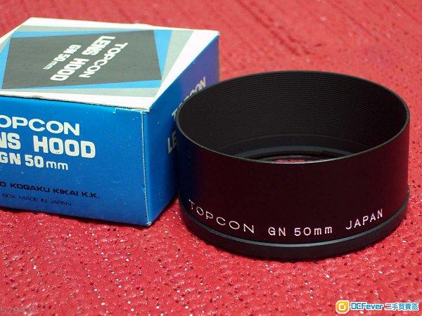 Topcon GN 50mm 金屬遮光罩