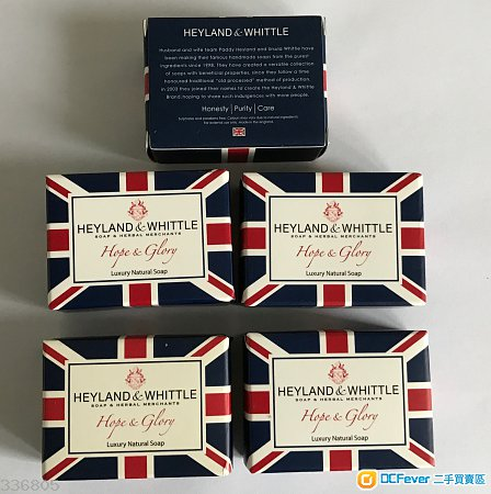 Heyland & Whittle natural handmade soap  x 5pcs