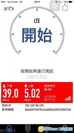 cmhk中國移動4g無限上網卡,足夠用92日,平過深水埗