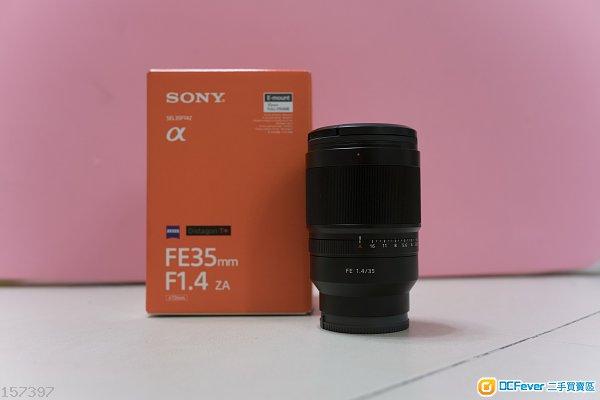 索尼Sony Zeiss FE 35 F1.4 (SEL35F14Z) 鏡頭
