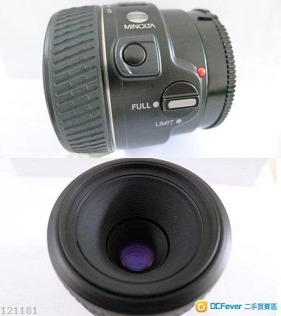 Minolta 50mm F2.8 Macro (D) [合Sony Alpha]