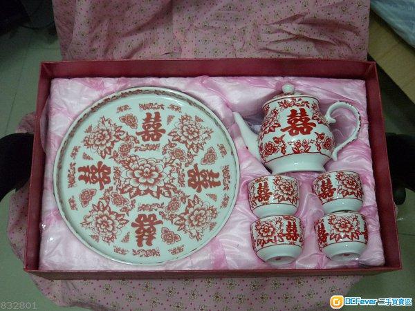 結婚 出嫁 嫁娶 喜字 茶壺 茶杯 茶具 敬茶用品 全套齊