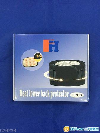 AJ-1001全新自發熱護腰 (適用:腰間盤突出•腰肌勞損•腰部肌肉拉傷•腰酸疼痛•保暖等功效)