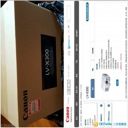 Canon LV-X300 Projector 投影機