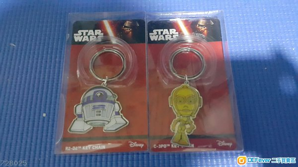 Star Wars 鎖匙扣