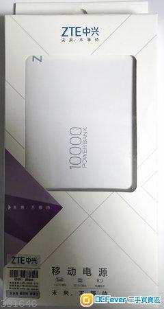 ZTE P100 POWER BANK 10000mAh