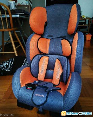 Minimoto car seat