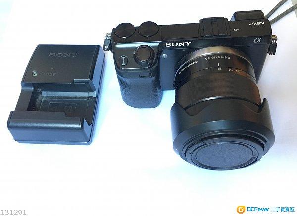 Sony Nex 7 with 18-55mm kit lens