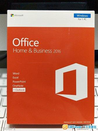 [全新盒裝] Microsoft Office 2016 中小企業版 Home & Business (可選中/英文)