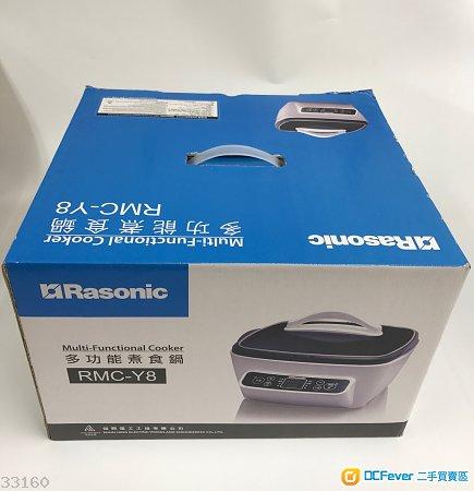 Rasonic RMC-Y8 多功能煮食鍋