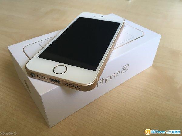 95%極新 Apple iPhone SE 64GB 金色 (有10個月保)