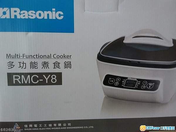 全新有保Rasonic RMC-Y8 多功能煮食鍋