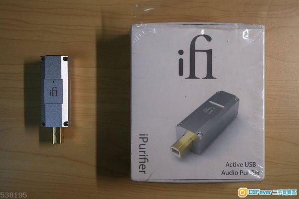 ifi iPurifier (USB淨化器)
