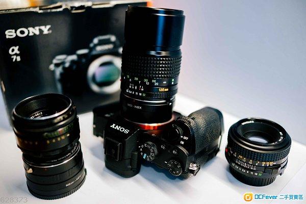 A7II + Helios 44-2 + Minolta MD 135mm + Rokkor 50mm