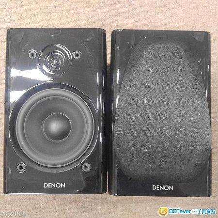 Denon SC-N8 SPEAKER
