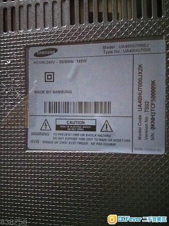 95%新SamSung UA40HU7000J 4k 電視機