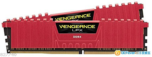 Vengeance LPX 16GB (2x8GB) DDR4 DRAM 2400MHz