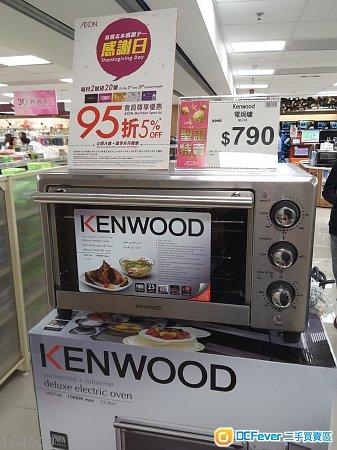 全新未開封 焗爐 Kenwood MO746 只售500 25升