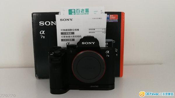 Sony A7m2 A7ii
