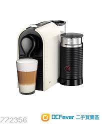 U Milk Pure Cream 咖啡機連打奶器(白色) 全新 抽獎禮品