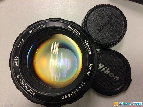 Nikkor-s Nikon 55mm F/1.2   1:1.2   non-ai lens (Canon, Sony)