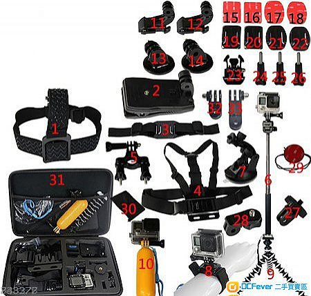 33 IN 1 Accessories Set for GOPRO Hero 5 / 4 / Session