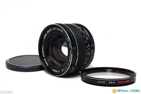 Tokyo kogaku RE GN Topcor M 50mm f1.4
