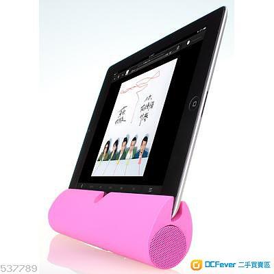 ZOOKA Bluetooth 藍牙喇叭 (可以作為手機/iPad/平板底座)NEW
