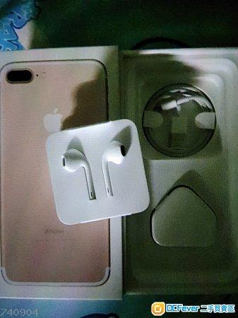 全新iPhone7plus玫瑰金色吉盒(冇手机)跟全套全新配件。