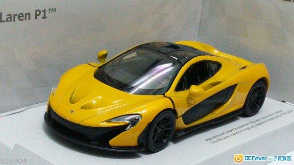約5吋 McLaren P1 跑車 超合金模型 超跑迷至愛