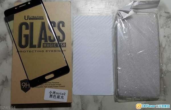 小米 note2 鋼化膜全屏手機貼膜, 曲面屏玻璃, 透明5.7防摔抗藍光