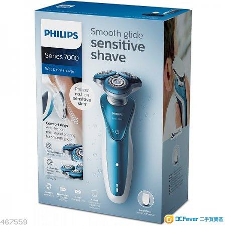 全新Philips Series 7000 S7370 Wet and Dry Rotary Shaver for Senstive Ski