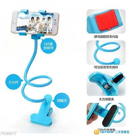 全新白色 / 藍色手機支架 懶人支架夾