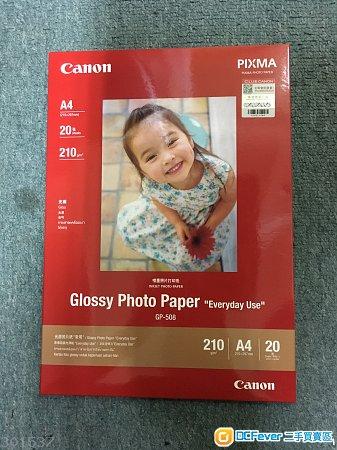 100% NEW Canon GP508 photo paper A4 size