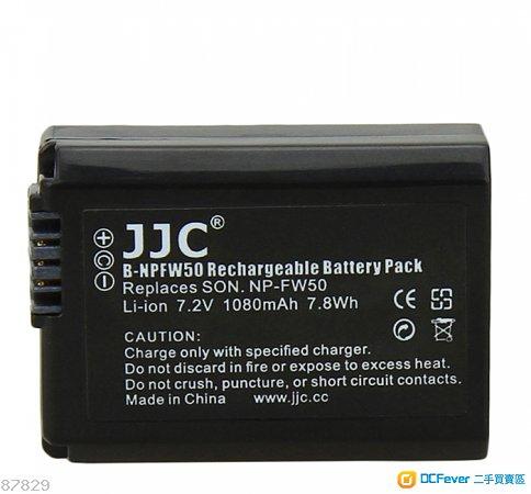 Sony NP-FW50 代用電池
