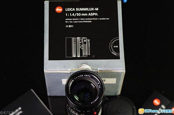 Leica Summilux-M 50mm/1.4 ASPH black
