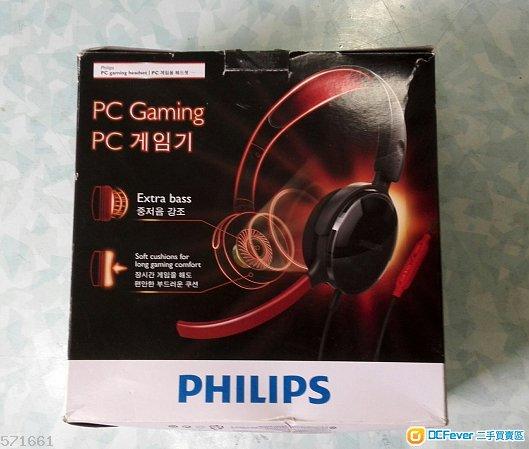 99%新 Philips 電腦遊戲耳機