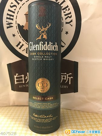 限定版 The Glenfiddich Select Cask Single Malt Scotch Whisky 200ml