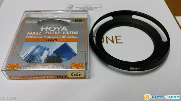 Sell filter 55mm 連 Hood (Sony, Nikon, Olympus, Panasonic, Canon)
