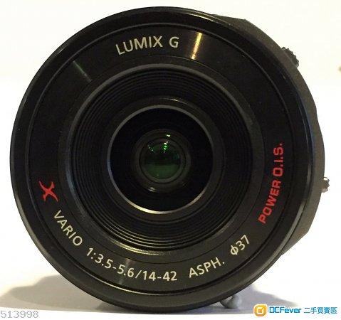 Panasonic Lumix G X Vario 14-42mm F/3.5-5.6 ASPH. Power O.I.S lens.