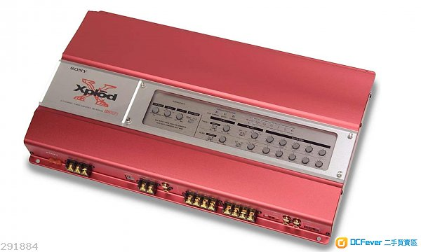 Sony Xplod XM-405EQX --  Car Amplifier