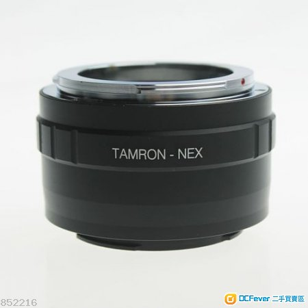 Tamron Adaptall 2 AD2 Lens To Sony E mount adapter