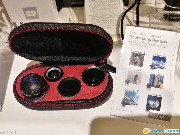 全新 LIFETRONS Pro Travel Premium Photo Lens System