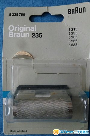 鬚刨 配件 零件 shaver 百靈 Braun linear 網膜刀替換 foil replace 剃鬚刀