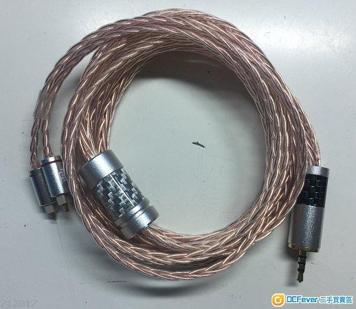 12絞單晶銅升級線cm 2.5