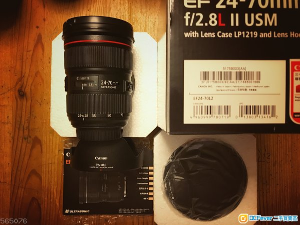 Canon EF 24-70mm II 2.8L 98% new