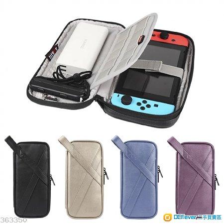 [包郵] 任天堂 Nintendo Switch BUBM 保護套 皮款 靚料 高質 全新 四色