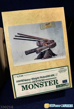 Yellow Submarine Macross Monster 首辦