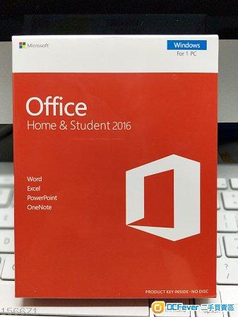 [全新盒裝] Microsoft Office 2016 家用版 Home & Student