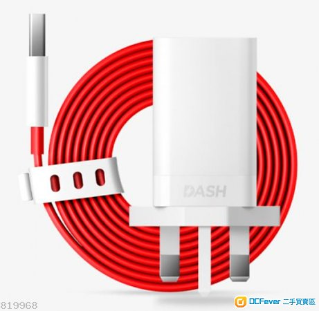 Dash Power Adapter + Dash Type-C Cable #OnePlus